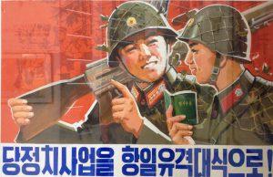 NK propaganda poster